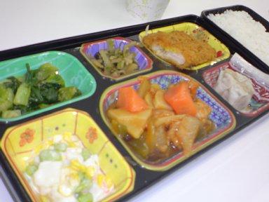2008-04-08-02.JPG