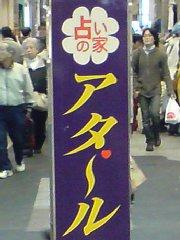 2008-04-15-02.JPG