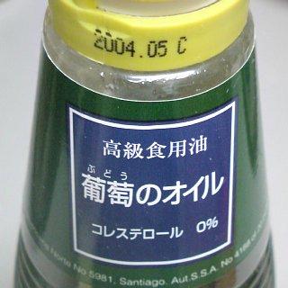 2008-04-26-06.JPG