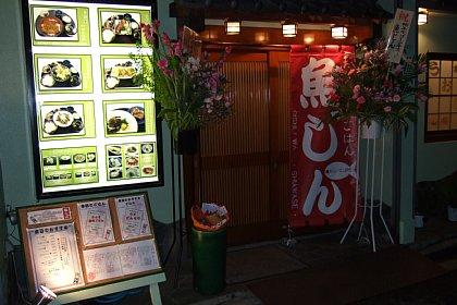 2008-09-03-07.JPG