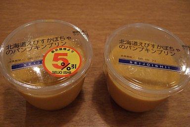 2008-10-21-02.JPG