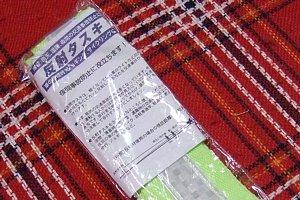 2008-12-31-01.JPG