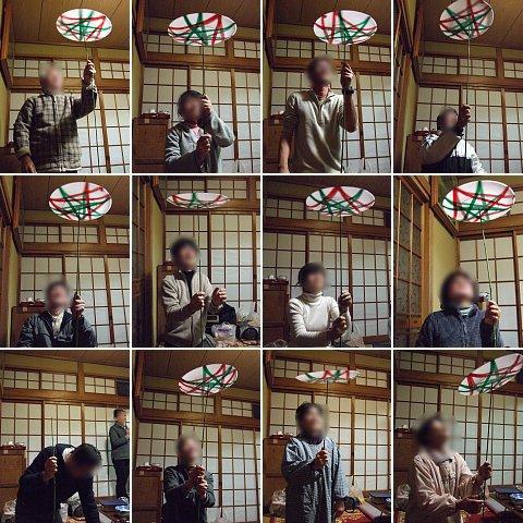 2008-12-31-05.JPG