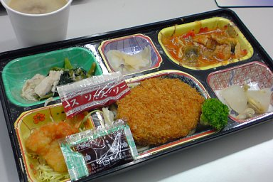 2009-01-09-02.JPG