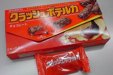 2009-01-15-01.JPG