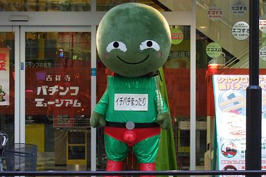 2009-01-18-01.JPG