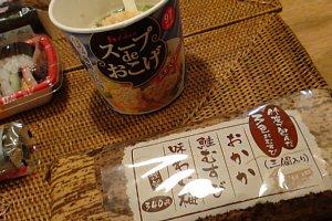 2009-01-20-02.JPG