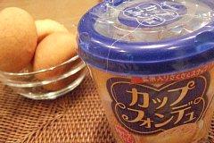 2009-01-22-01.JPG