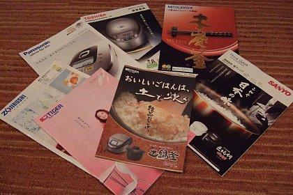2009-01-31-05.JPG