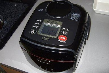 2009-02-01-05.JPG