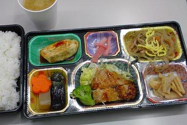 2009-02-02-03.JPG