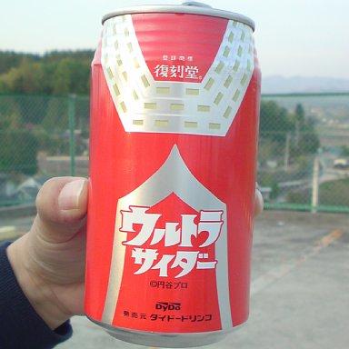 2009-05-18-04.JPG