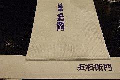 2009-06-20-01.JPG