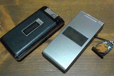 2009-07-11-04.JPG