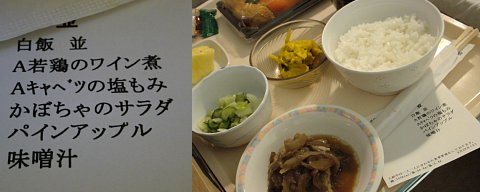 2009-08-29-04.JPG