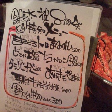2009-09-10-02.JPG