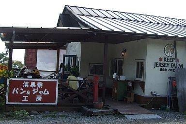 2009-09-28-01.JPG