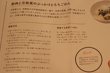 2009-10-14-04.JPG