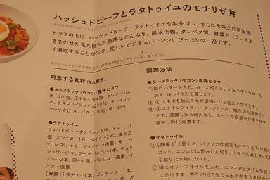 2009-10-14-05.JPG