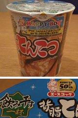 2010-01-06-04.JPG