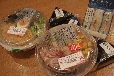 2010-03-19-01.JPG