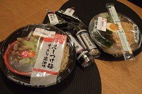 2010-04-09-03.JPG