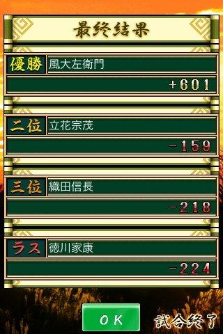2010-04-13-04.jpg