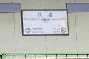 2010-07-11-01.JPG