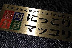 2011-12-10-03.jpg