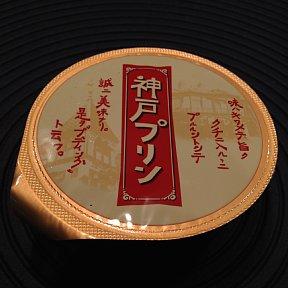 2012-02-25-02.JPG