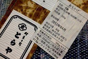 2012-04-30-02.JPG