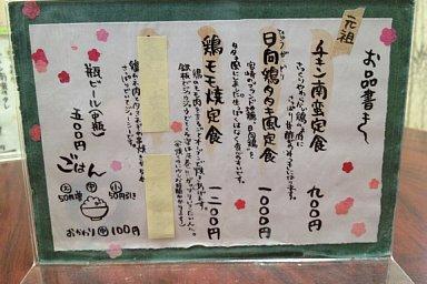 2013-05-04-03.JPG