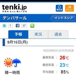 2013-09-16-07.JPG