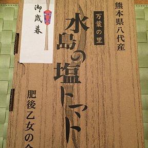 2013-12-18-03.JPG