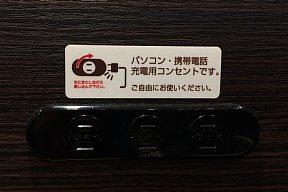 2014-04-30-02.JPG
