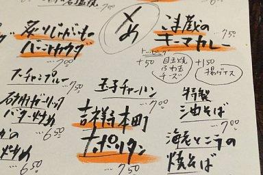 2014-08-22-01.JPG