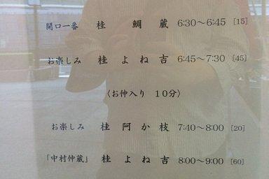 2014-09-07-03.JPG
