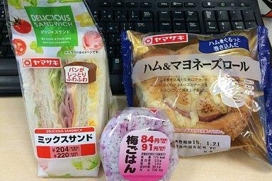 2015-01-19-02.JPG