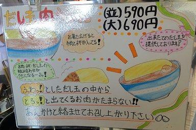 2015-03-14-03.JPG