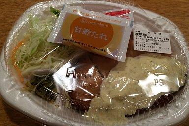 2015-03-19-01.JPG