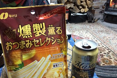 2015-03-24-01.JPG