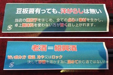 2015-07-20-03.JPG
