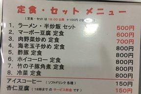 2015-08-26-01.JPG