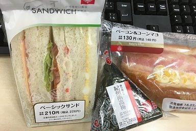 2016-03-07-02.JPG