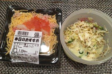 2016-03-08-01.JPG