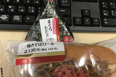 2016-03-11-02.JPG
