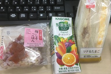 2017-09-25-02.JPG