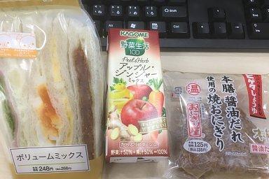 2017-09-27-02.JPG