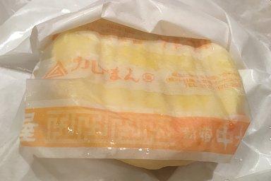 2017-09-29-01.JPG