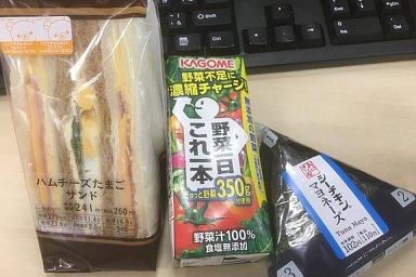 2017-09-29-02.JPG